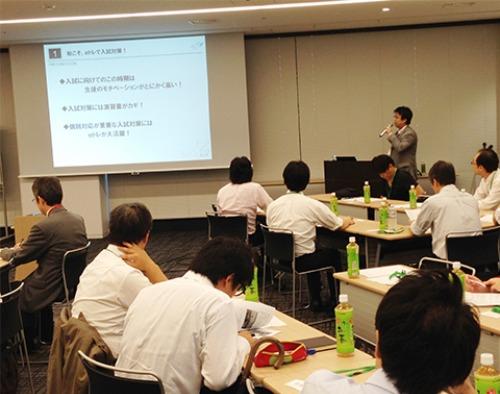 盛況の東京・大阪eトレユーザー会レポート!_a0299375_14575430.jpg