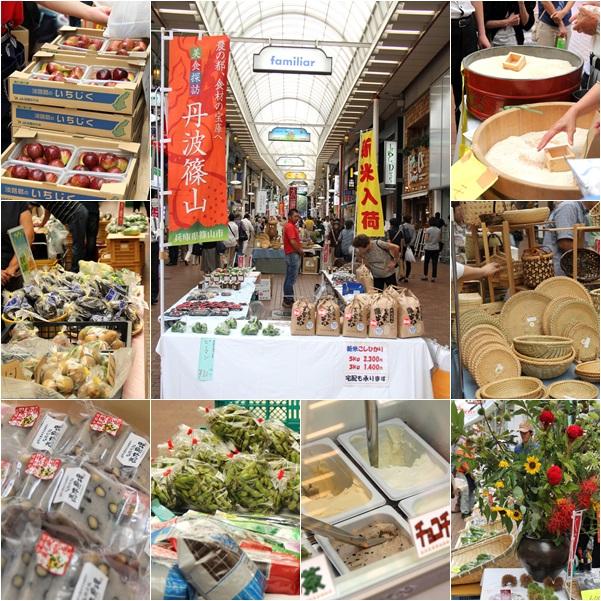 ◆お料理教室2・・元町の水曜市_e0154682_18571157.jpg