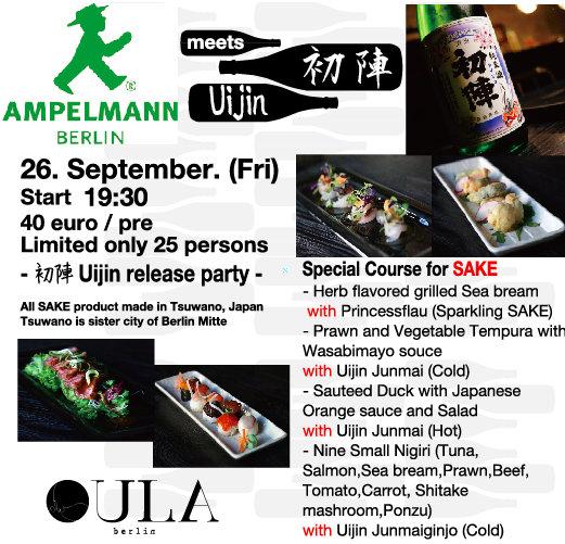 9/26 ベルリンの和食店ULA-Berlinにて!_c0180686_07281555.jpg
