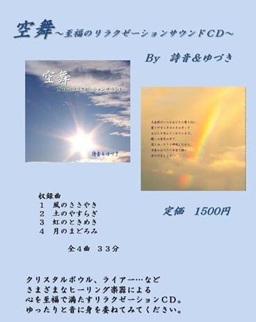 d0165095_915851.jpg