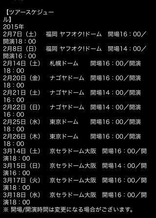 b0021101_0151033.jpg