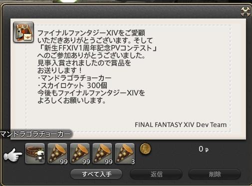 b0300803_053534.jpg