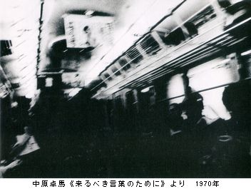DISCOVER, DISCOVER JAPAN @東京ステーションギャラリー_b0044404_449567.jpg