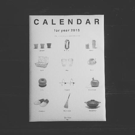 2015 calendar_c0118809_23225755.jpg