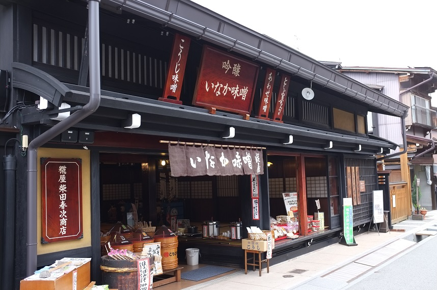 飛騨高山 あいちゃん!_b0349211_18485392.jpg