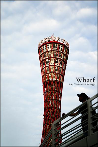 神戸5DAYS_f0100215_17472760.jpg