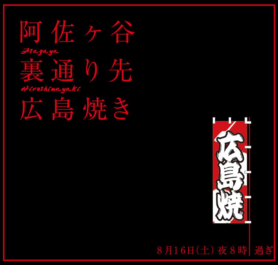 b0344119_22033112.jpg
