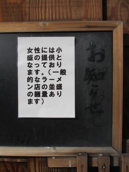 d0218019_1818184.jpg