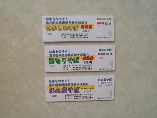 f0095426_1622383.jpg