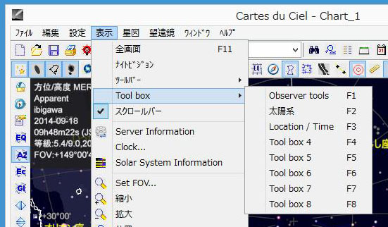 Ciel skychartの便利な機能が追加された。_c0061727_1025637.jpg