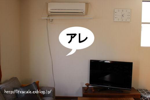 f0329331_14154871.jpg