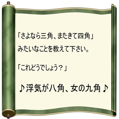 f0056935_2045380.jpg