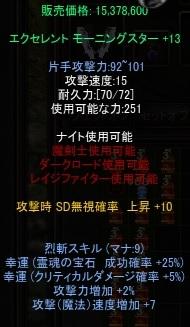 f0044936_2231214.jpg