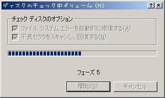 c0039153_16275175.jpg