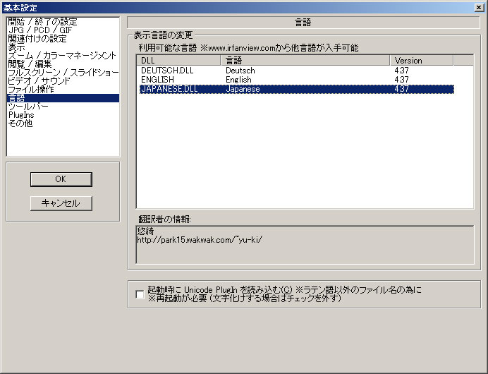 c0039153_17104370.jpg