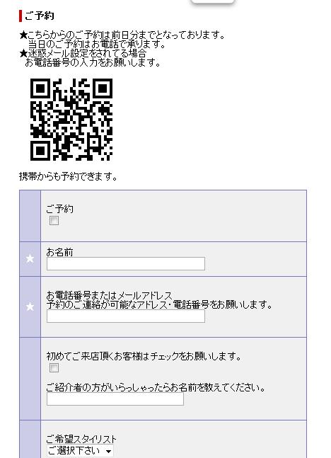 f0158767_10195980.jpg
