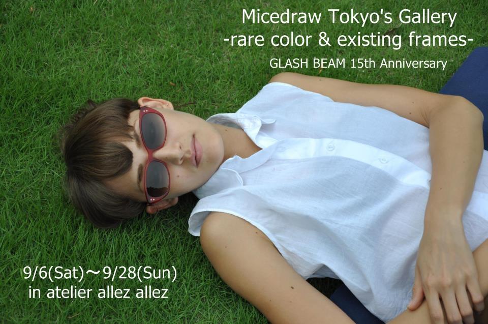 "「WS1001,1003,1004 form""Micedraw Tokyo\'s Gallery by GLASH BEAM\""」_f0208675_15275422.jpg"