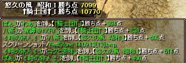 d0081603_241252.jpg