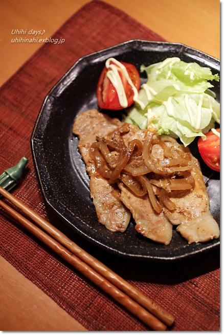 豚の生姜焼き定食_f0179404_2218161.jpg