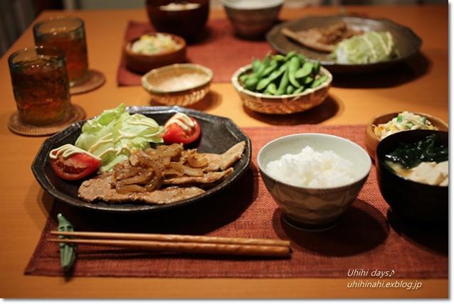 豚の生姜焼き定食_f0179404_22193782.jpg