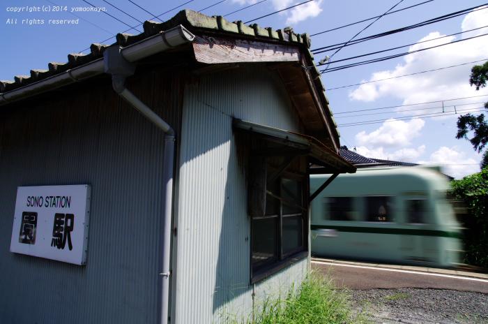 小駅に吹いた風_d0309612_02431100.jpg