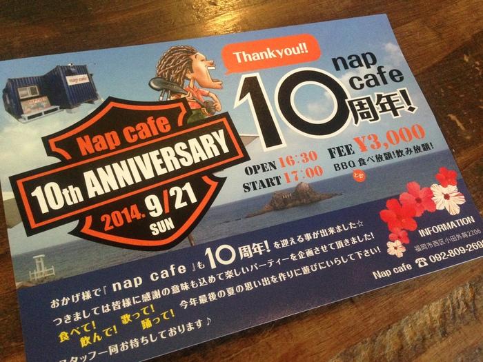 今週末21日は二見が浦Nap Cafeへ!!_a0095515_16562744.jpg