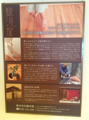 東京研修_c0124828_149136.jpg