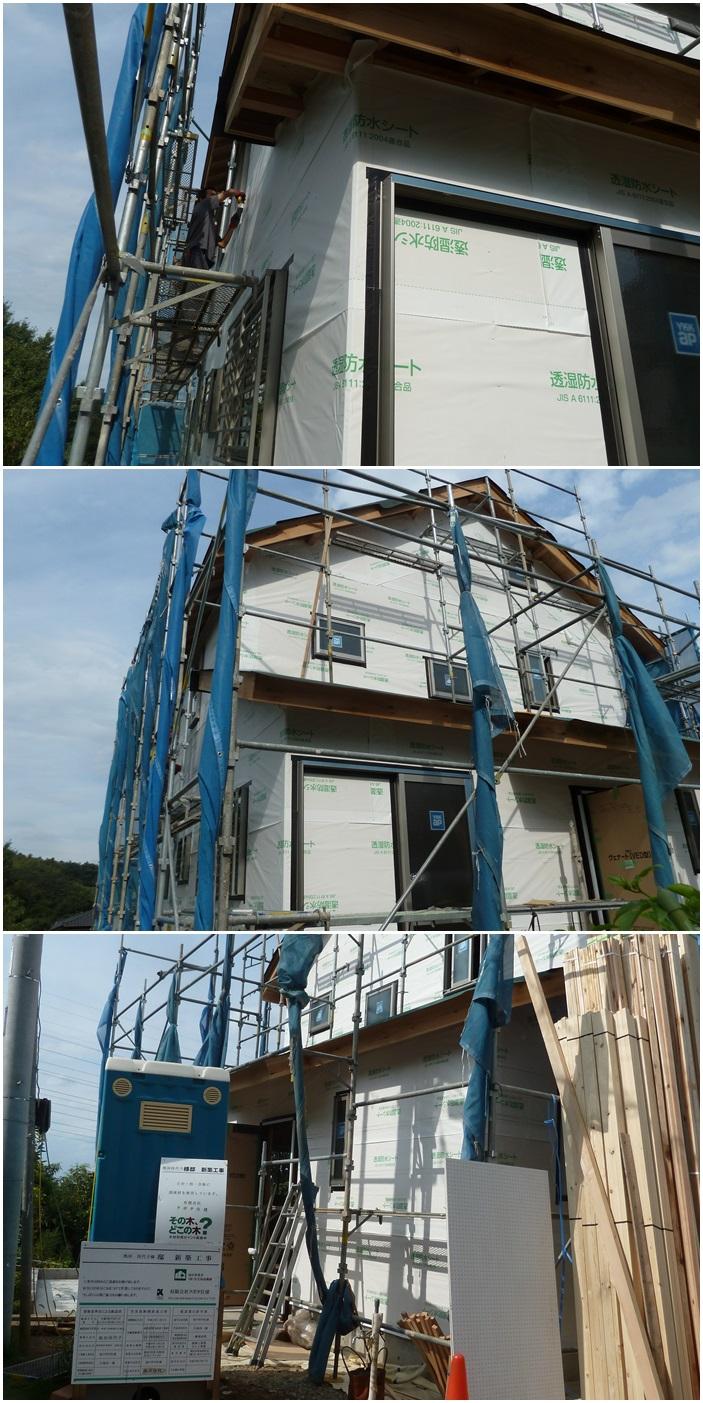 横浜市泉区新橋の家☆サッシが付きました_c0152341_0242743.jpg