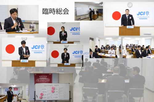 9月臨時総会例会_c0324041_16165379.jpg