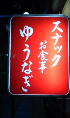 みれん慕情~キャンペーン♪_d0051146_23543523.jpg