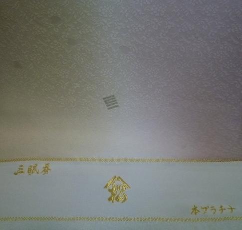 f0181251_1984998.jpg