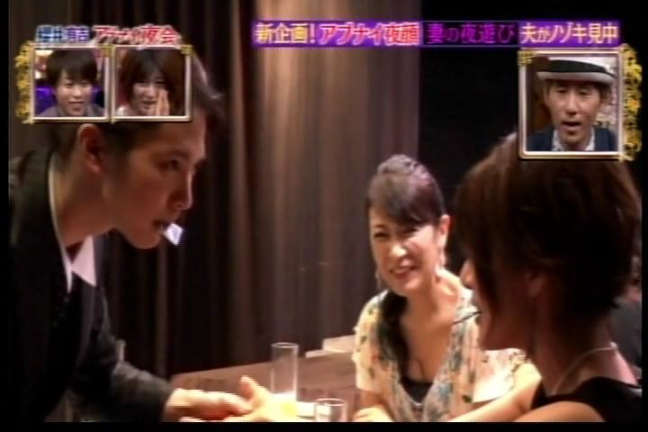「櫻井有吉アブナイ夜会」に髪形屋Nachiが出演致しました!_d0041957_164764.jpg