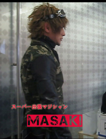 「櫻井有吉アブナイ夜会」に髪形屋Nachiが出演致しました!_d0041957_1711561.jpg