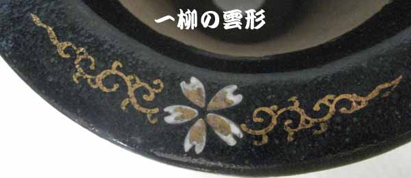 楽絵師「一柳・五柳・布施覚」            No.1435                   _d0103457_21543747.jpg