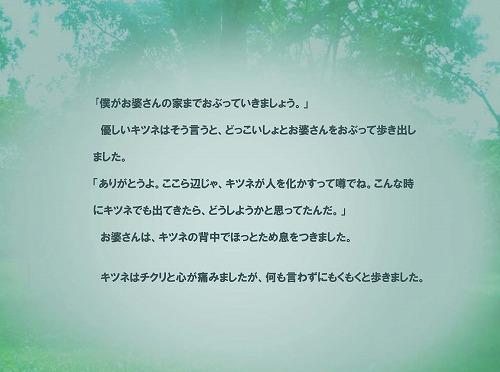 f0332558_21054148.jpg