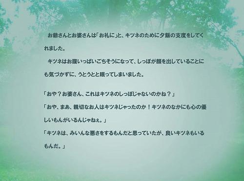 f0332558_21062926.jpg