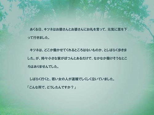 f0332558_21064912.jpg