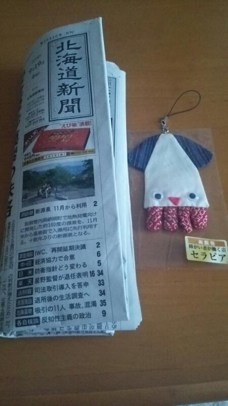 今朝の函館_b0106766_6441427.jpg