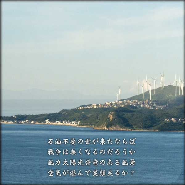 a0197968_20385349.jpg