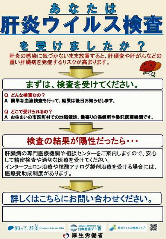厚生委員会_f0059673_9312733.jpg