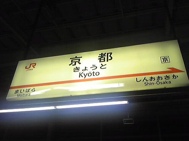 下野紘・・・_e0188079_21592921.jpg