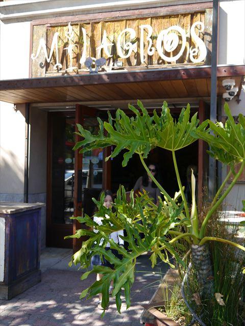 Milagros@Redwood Cityでラテン料理 →コストコへ(●^o^●)2014.9.7_f0167281_11305717.jpg