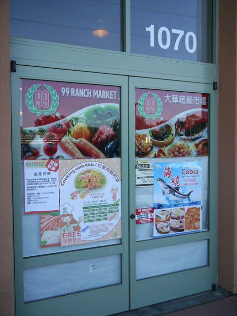 Milagros@Redwood Cityでラテン料理 →コストコへ(●^o^●)2014.9.7_f0167281_1152585.jpg