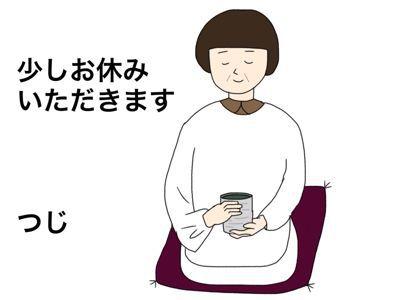 f0308281_2337638.jpg