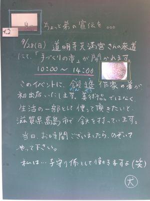 d0244989_11618.jpg