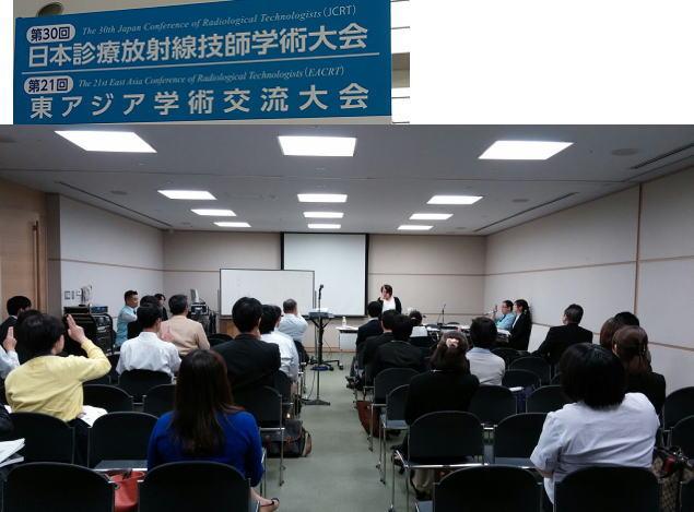 日本診療放射線技学術大会で手話講座開催_d0070316_15371741.jpg