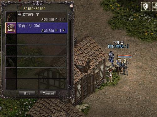 b0056117_1604462.jpg