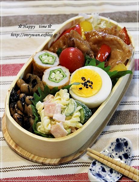 生姜焼き弁当と夕空♪_f0348032_18533326.jpg