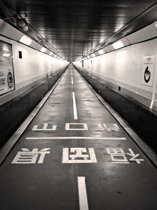 関門トンネル人道 / iPhone 4s_c0334533_14565556.jpg