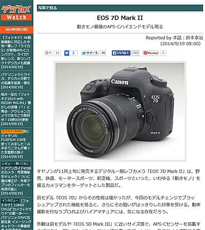 c0080036_19258.jpg